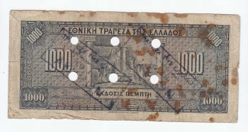 Greece 1000 drachmai 1926, Cancelled & Perforated ''ΕΝ KOMOTINI''
