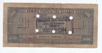 Greece 1000 drachmai 1926, Cancelled & Perforated ''ΕΝ AGRINIO''