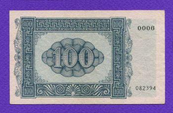 100 Δραχμές ISOLE 1942 XXF