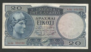 Greece: Drachmae 20/15.1.1954