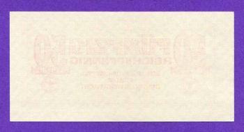 250 Λέβα 1943 Ελλην. Κατοχής UNC.