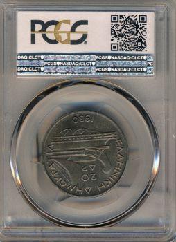 20 drx 1930 ms63 rare