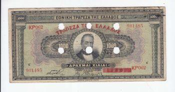 Greece 1000 drachmai 1926, Cancelled & Perforated ''EN KAVALA''