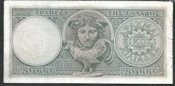 Drachmae 20000/1946 (Large format) Extremely rare! Super offer!!