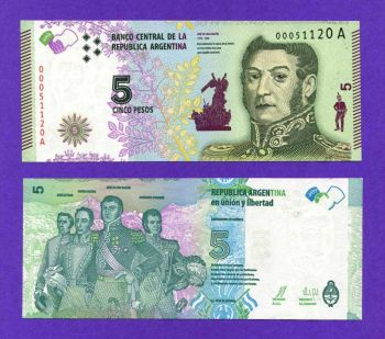 ARGENTINA 5 PESOS 2015 NEW DESIGN UNC