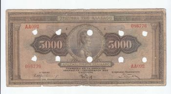Greece 5000 drachmai 1932, Cancelled with 10 holes RRR