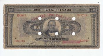 Greece 1000 drachmai 1926, Cancelled & Perforated ''ΕΝ PATRAS''