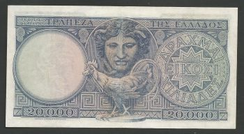Greece: Drachmae 20.000/29.12.1949 High grade!! (Centerfold) Super  Offer!