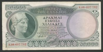 Greece:Drachmae 20.000/1946 (large format) Extremely rare! Super!
