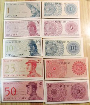 INDONESIA  SET 1-5-10-25-50  AÑO : 1964 S/C PLANCHA