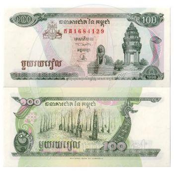 Cambogia 100 riels 1998