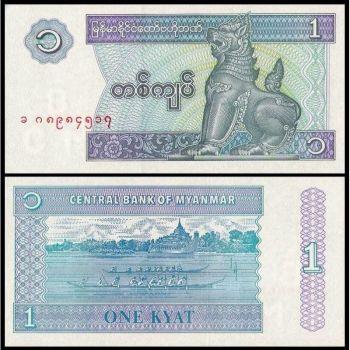 MYANMAR : 1 Kyat del 1996 Pick 69 FdS UNC