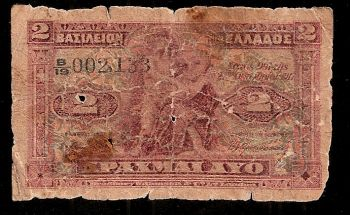 Greece: Drachmae 2/1918 Rare! Offer!