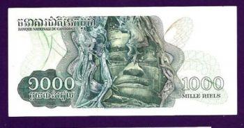 CAMBODIA 1000 RIELS P17 XF/AU (1993)
