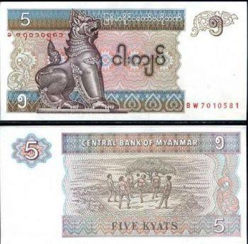 MYANMAR 5 KYAT 1996 UNC