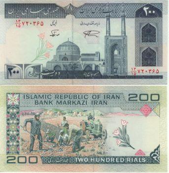 Iran - 200 Rials 1985 (2003) UNC