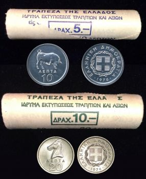 Greece 2 roll of 10 & 20 lepta 1976 (50 coins per roll) - UNC