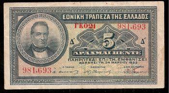Greece:National Bank of Greece Drachmae 1/24.3.1923 VF ! rare!