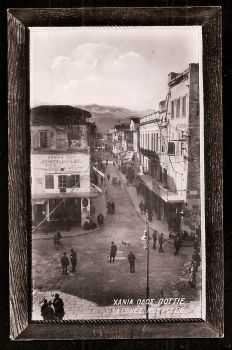 Chania-Creta. Pottie street!! Beautiful & Rare Historical document!!