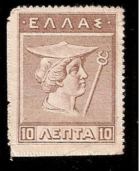 Greece:Drachmae 0,10 Lepta/1920 UNC! (rounded corner)