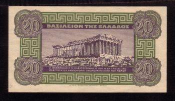 GREECE 20 DRACHMAS 1940 UNC!!!
