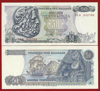 Greece , 50 Drachmai 1978 , Pick:199a, Condition:UNC