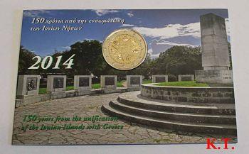 2014 μπλίστερ 2ευρω 150 χρόνια από την ενσωμάτωση των Ιονίων νήσων