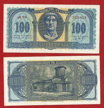 Greece , 100 Drachmas 1950 , Pick:324a, Condition:UNC
