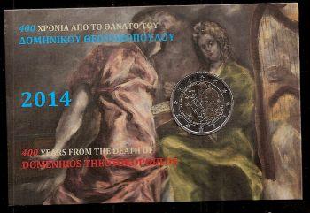 Coin card 2 EURO 2014