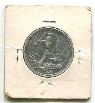 ΑΥΤΟΚΡΑΤΟΡΙΚΗ ΡΩΣΙΑ  2 KOPEKS 1899 (NICHOLAS II) ST PETERSBURG MINT XF