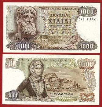 Greece , 1000 Drachmas 1970 , Pick:198b, Condition:UNC