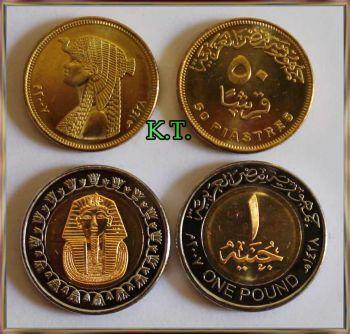 EGYPT SET 2 νομίσματα Τουταγχαμών & Κλεοπάτρα UNC