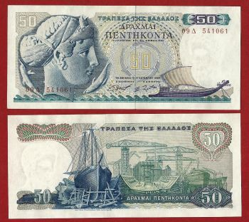 Greece , 50 Drachmai 1964 , Pick:195a, Condition:UNC