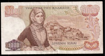 Greece: Drachmae 1.000/1.11.1970 Aphrodite watermark Offer!