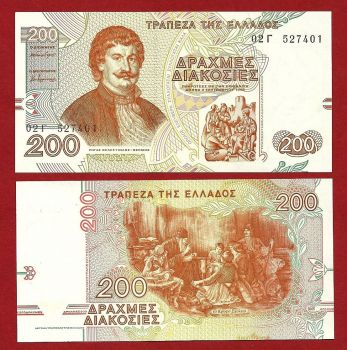 Greece , 200 Drachmas 1996 , Condition:UNC , Pick:204a