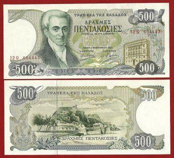 Greece , 500 Drachmas 1983 , Pick:201a, Condition:UNC