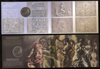 Lot of 2 Coin cards 2 EURO 2014 New Issue! See description!