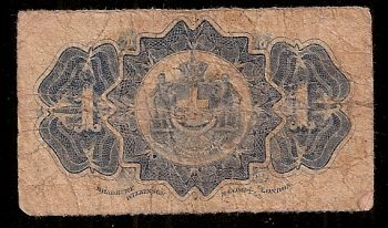 Greece: National Bank of Greece Drachmae 1/21.12.1885 Extr.rare!!