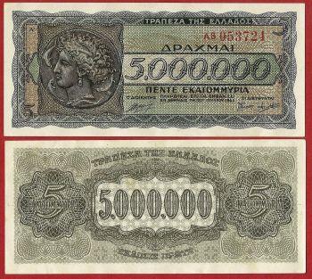 Greece , 5.000.000 Drachmas 1943 , Pick:128a , Condition:UNC