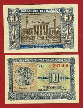 Greece , 10 Drachmas 1940 , Pick:314, Condition:UNC