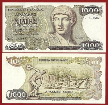 Greece , 1000 Drachmas 1987 , Pick:202a, Condition:UNC