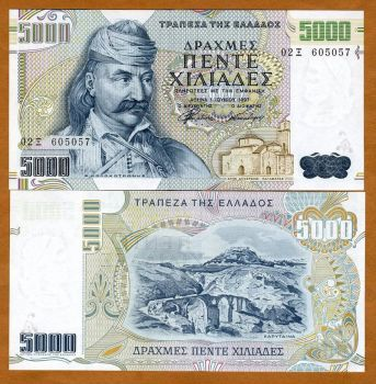Greece 5000  Drachmai, 1997 P-205, UNC