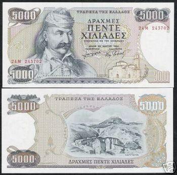 Greece 5000 Drachmas, 1984 P-203, UNC