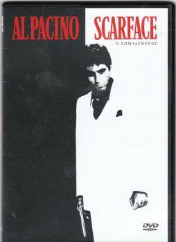 Scarface (Al Pacino)