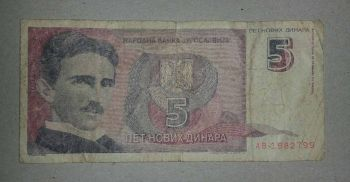 YUGOSLAVIA 10.000.000 DINARS 1994 P-144 UNC