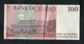 SOUTH SUDAN 20 POUNDS 2011 UNC