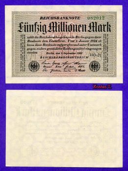 GERMANY 1923-1924, 50 MILLION MARKS AUNC