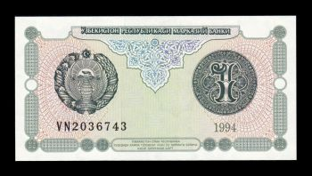 UZBEKISTAN 5000 SUM 2013 UNC