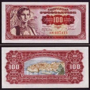 YUGOSLAVIA 100 DINARA 1955 P-69 aUNC