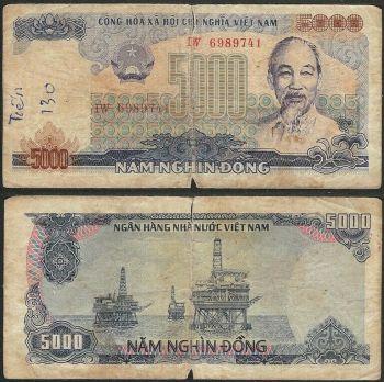 VIETNAM 100 DONG 1980 P 88 XF
